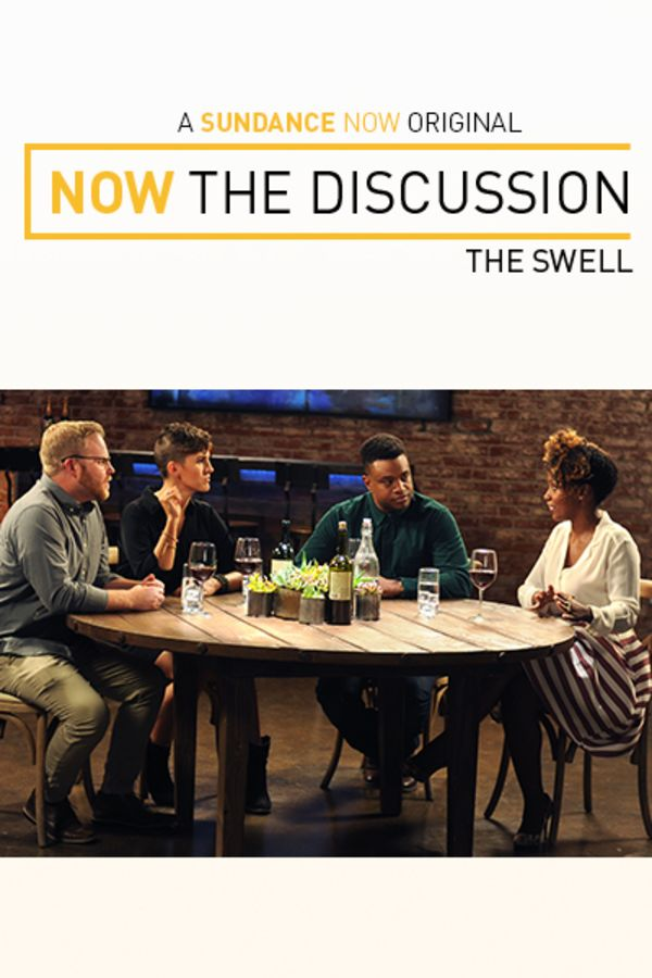 Now The Discussion: The Swell