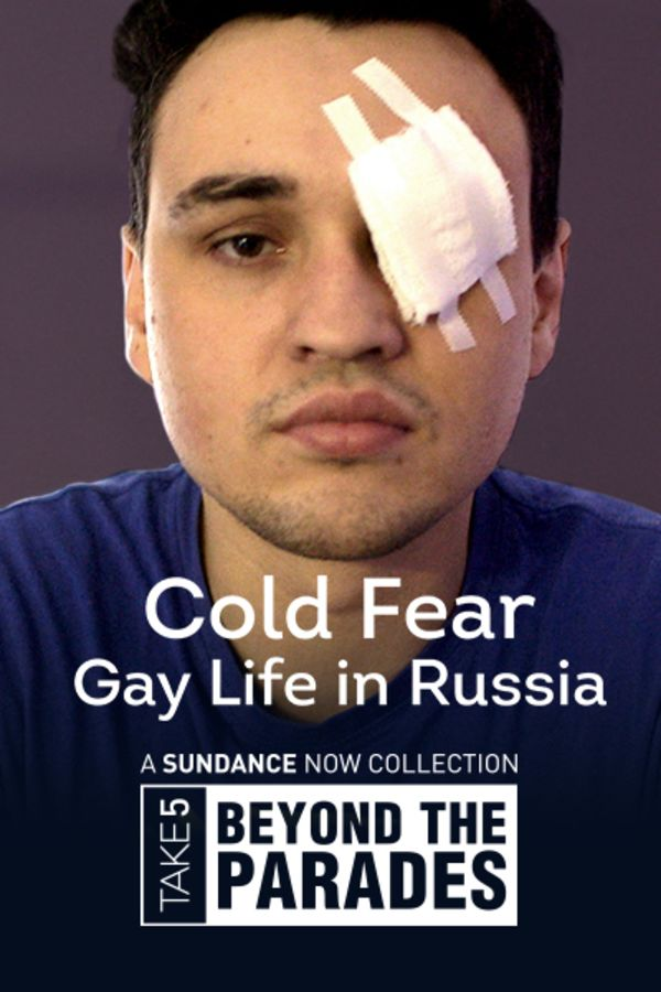 Cold Fear: Gay Life in Russia