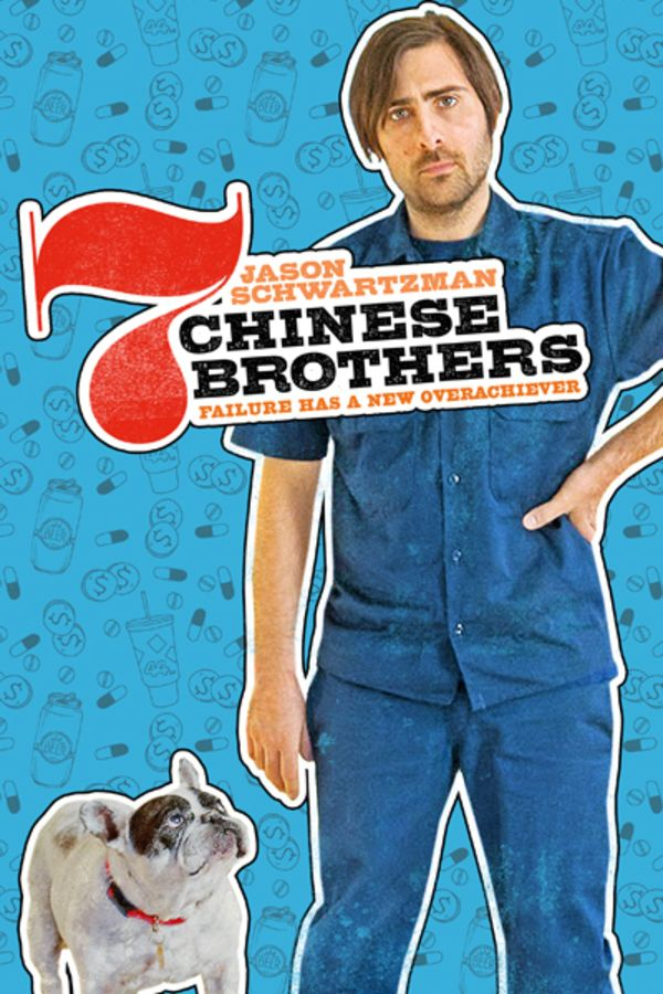 7 Chinese Brothers