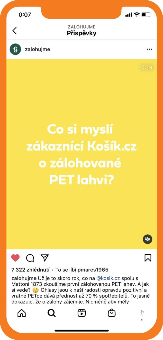 Petka-2