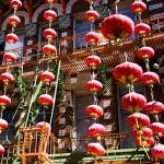 Amigos chinatown _31371469