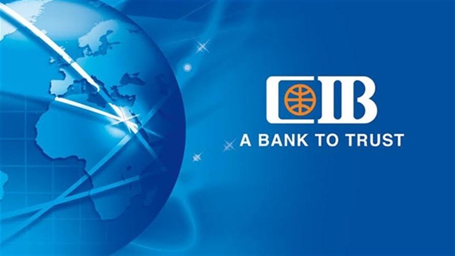 حساب بنك CIB