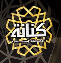 بنك مصر فرع اسلامي
