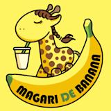 まがりDEバナナ