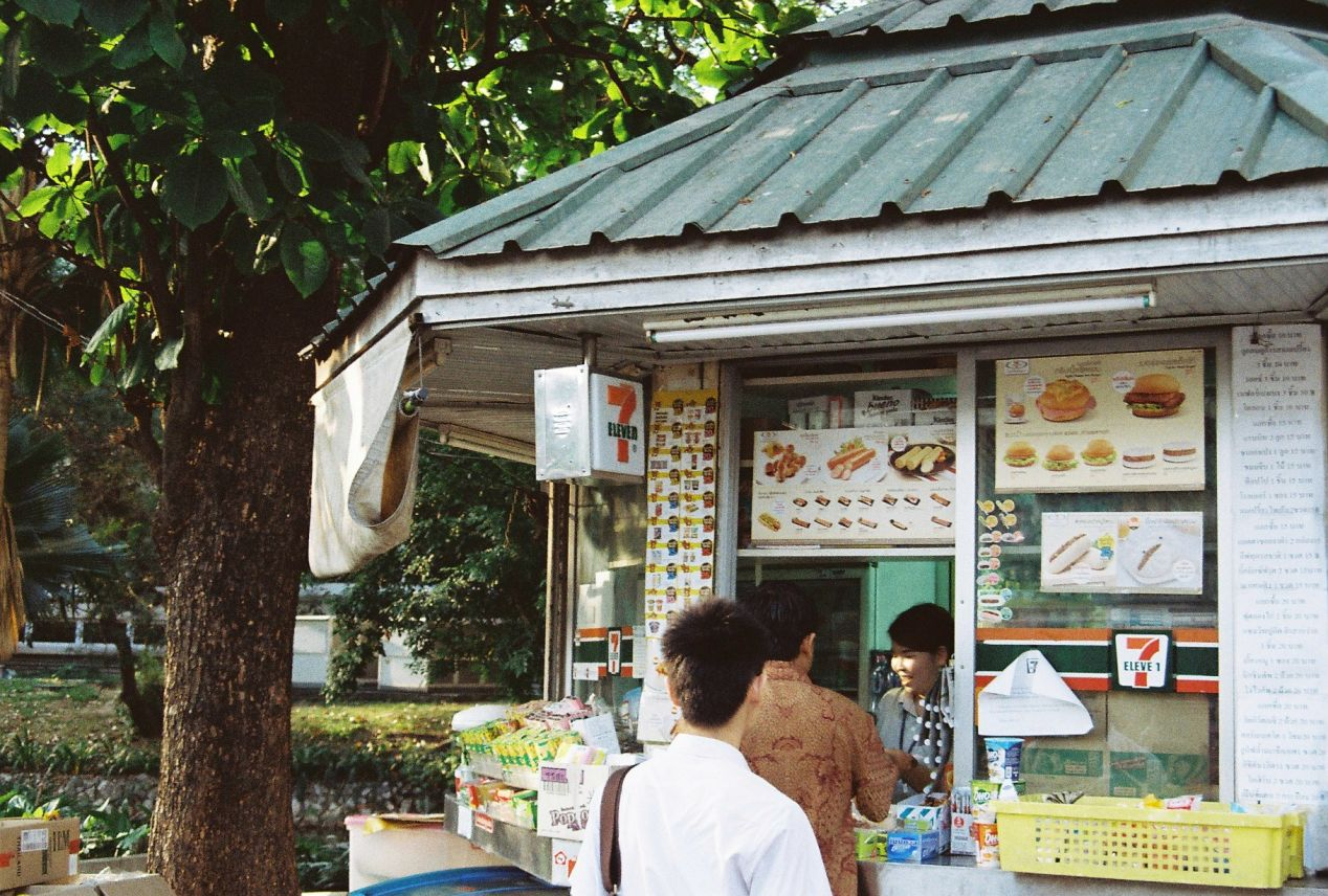 The cutest 7-Eleven I have ever seen. Shot with Yashica FX3 Super 2000 on Kodak Color Plus 200.