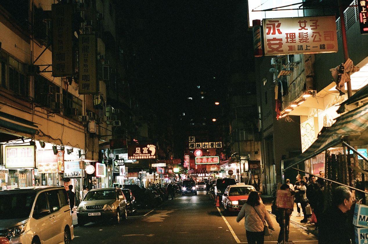 Wandering around the streets of Hong Kong at night.