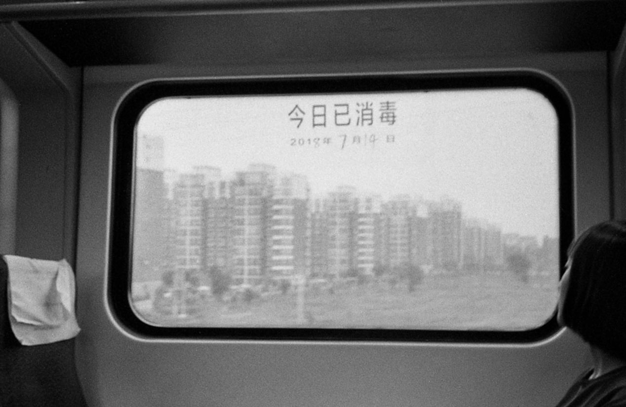 Daydreaming — Beijing