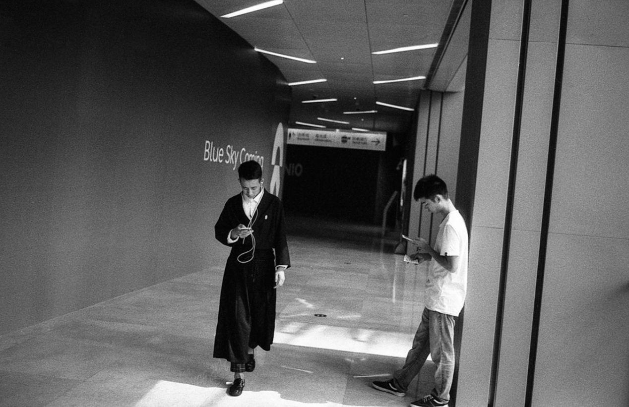 I-meeting — Shanghai