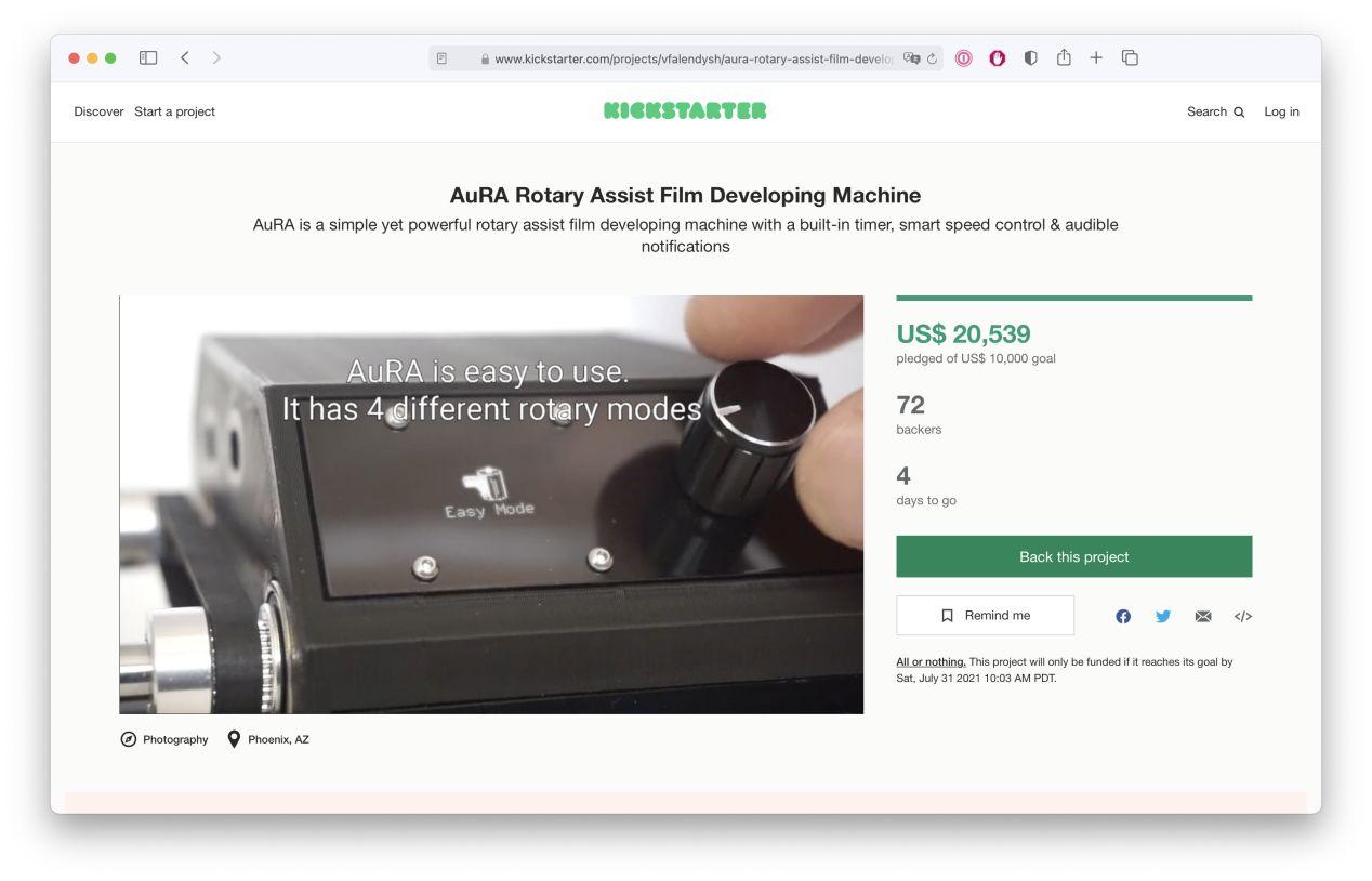 Kickstarter campaign screenshot.