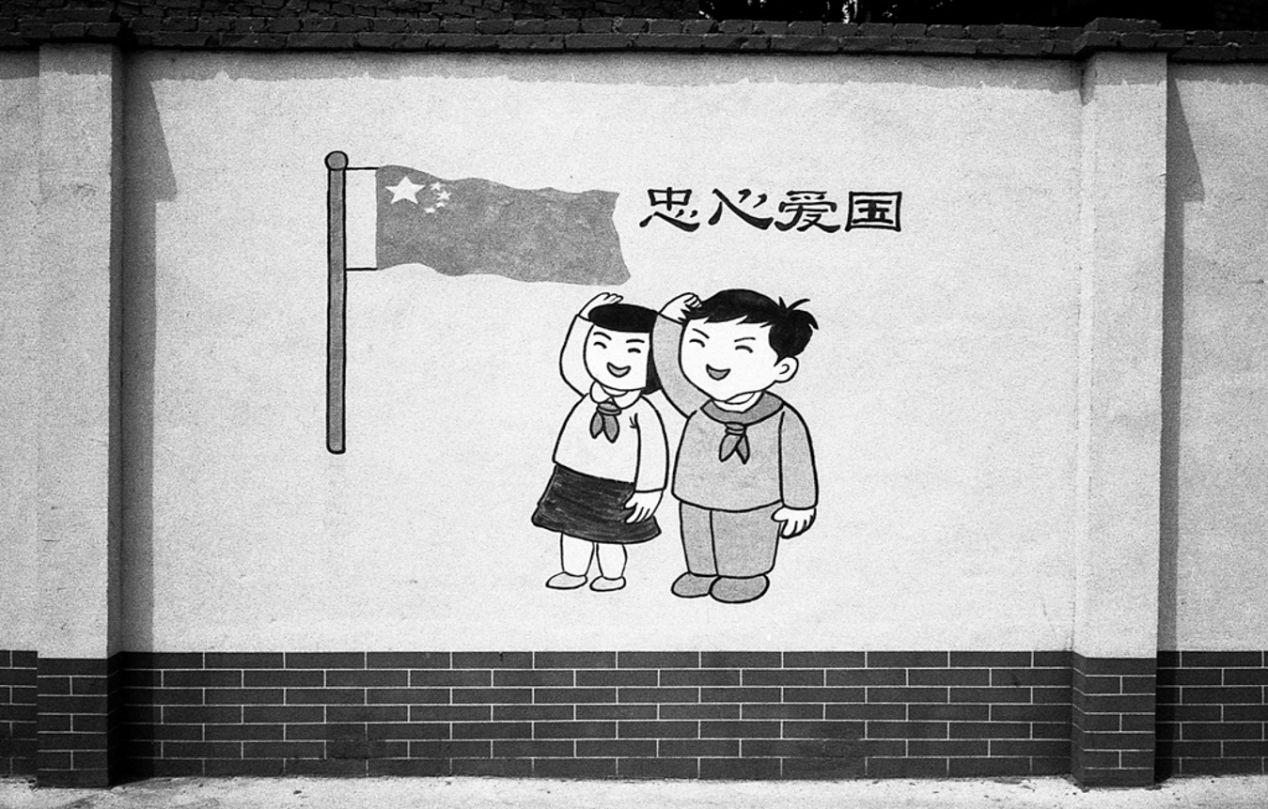 One education — Pingyao