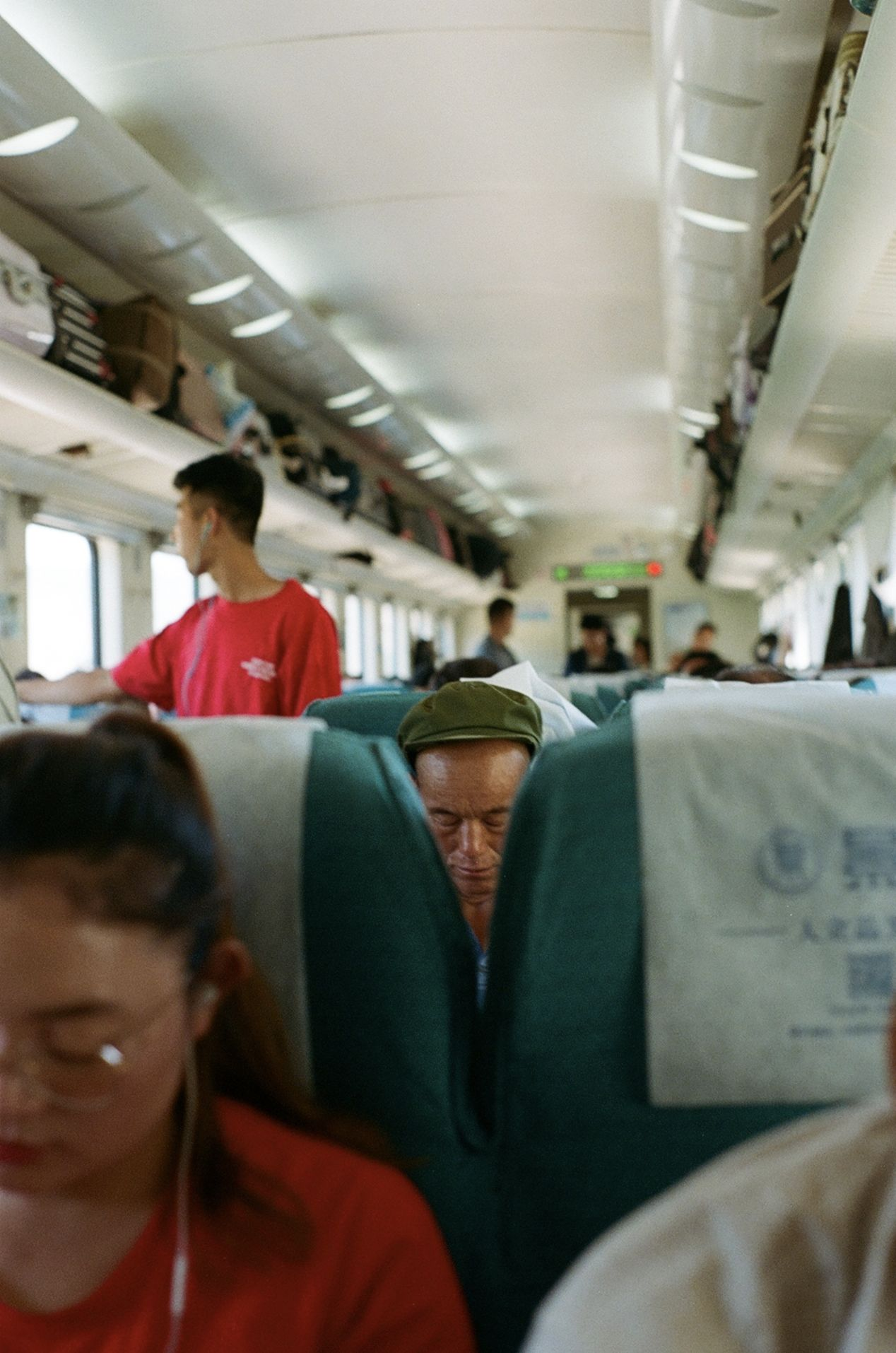 A scene from an eight-hour bus ride throughout China. At least I was able to snag a ticket for a seat, so I didn't have to stand the whole way.