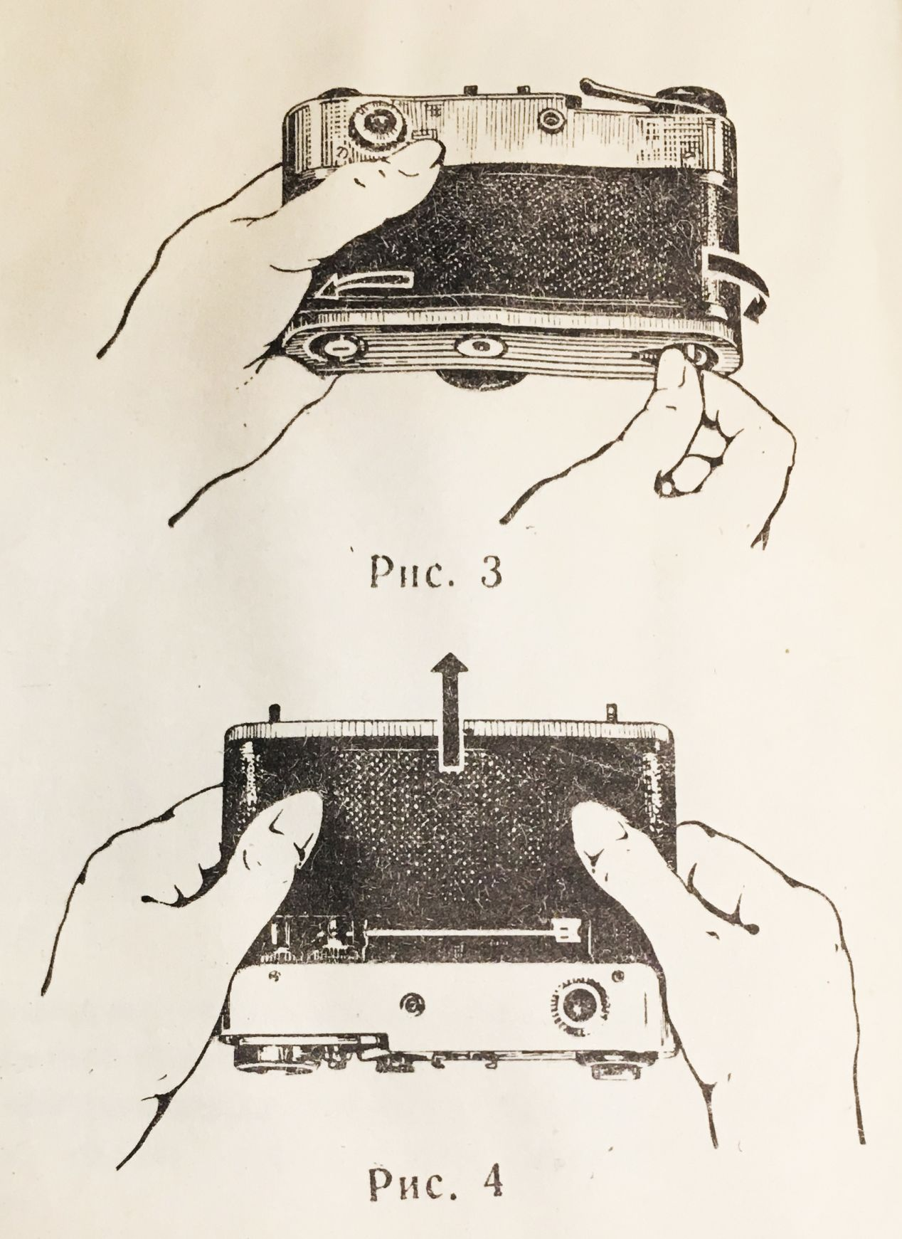 Opening instructions on FED-5 Russian film camera.