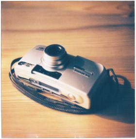 Pentax Espio 140V Camera Review