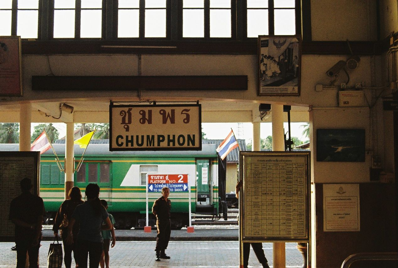 Chumphon Railway Station. Shot with Yashica FX3 Super 2000 on Kodak Color Plus 200.
