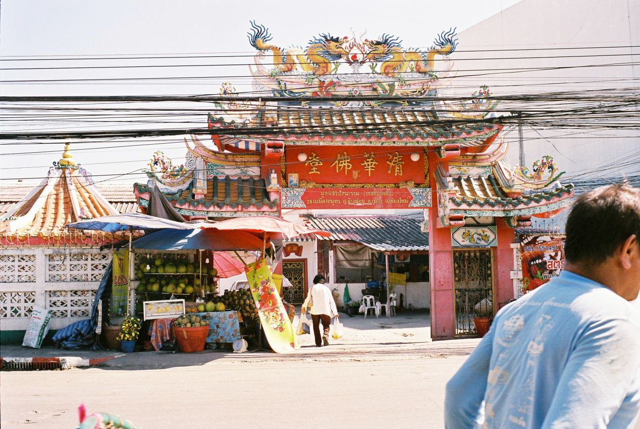 Chiang Mai. Shot on Leica M4 and the Voigtlander 35mm 1.4 MC lens with Fujifilm Xtra 400.