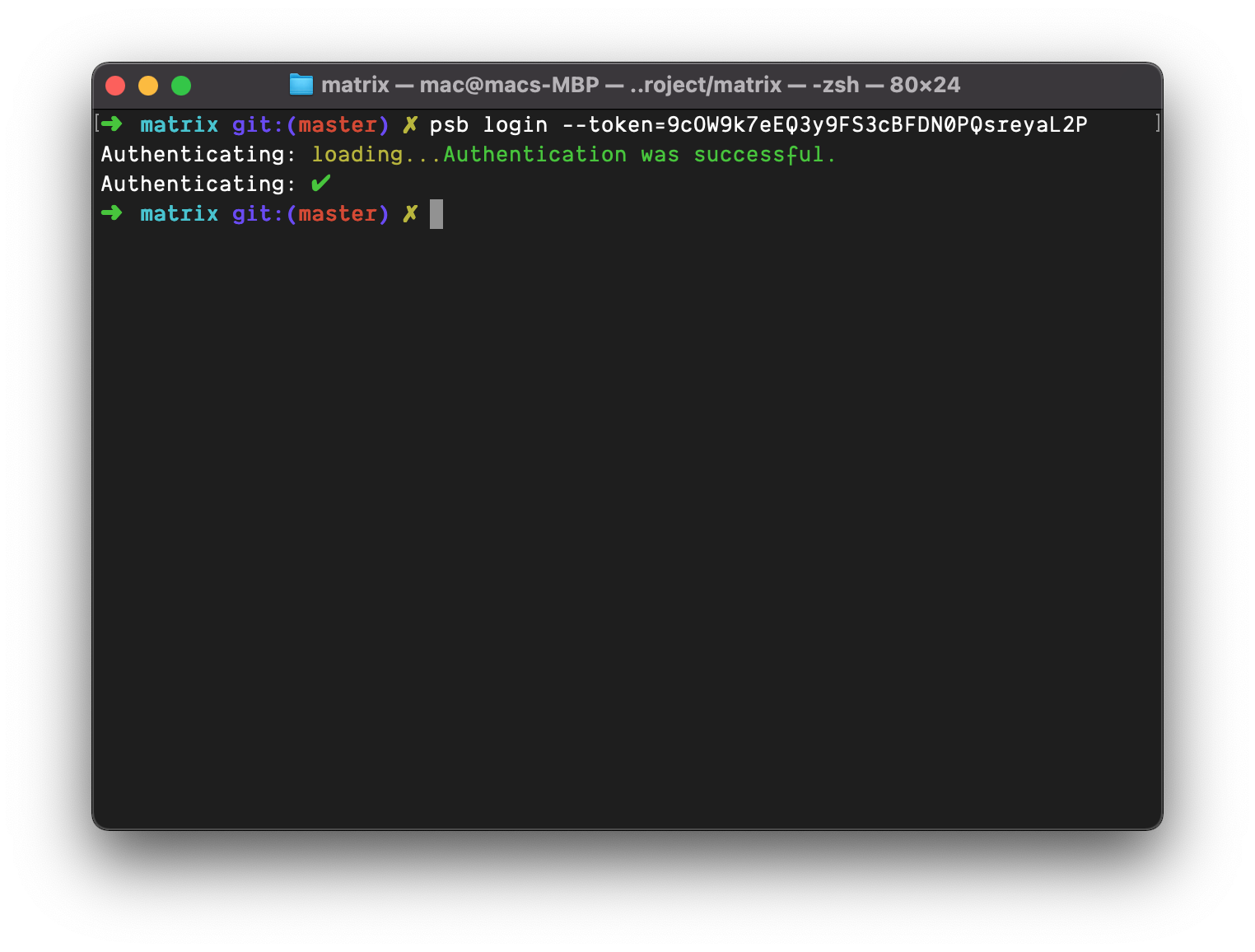 PHPSandbox authenticate with token