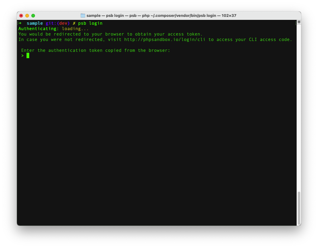 PHPSandbox access token