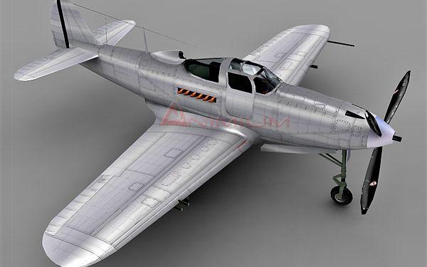 Bell P-39 Airacobra 3d model