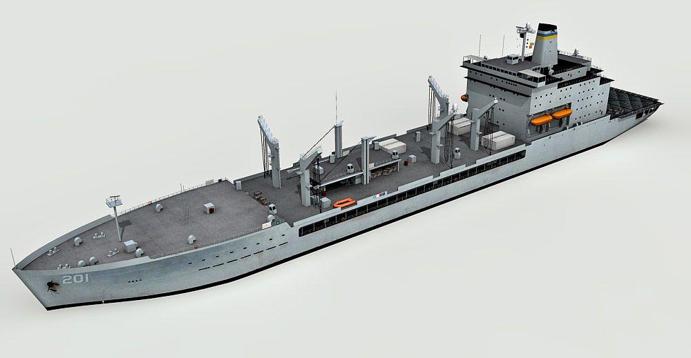 USNS Patuxent 3d model