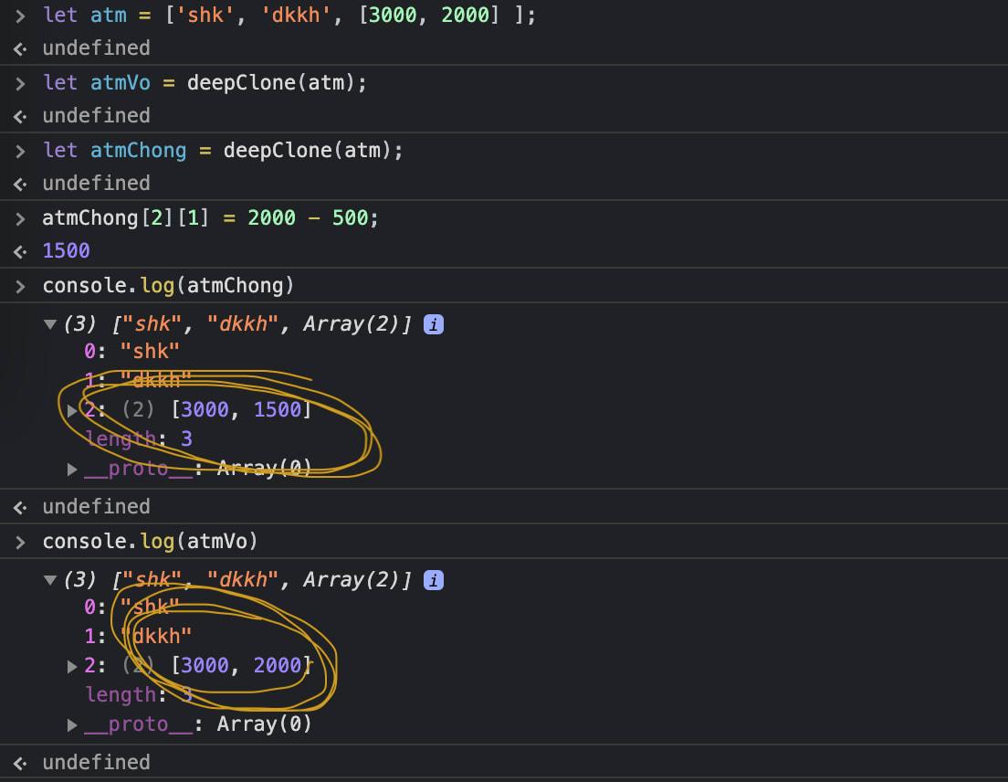 Deep copy array javascript
