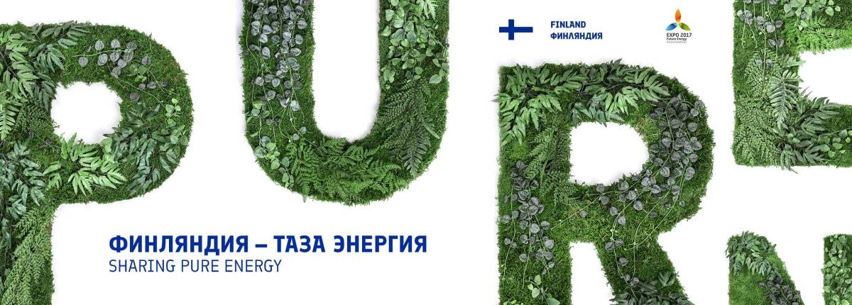 Astana website 2588x900 wide screen