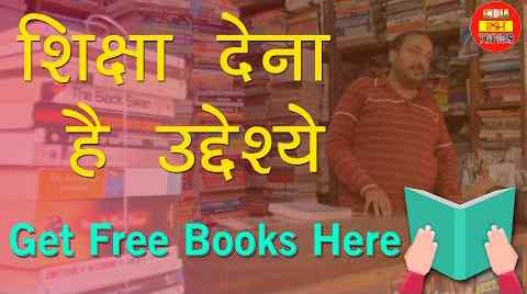 Free Book Seller|Equality In Education|Ye Zindagi Live