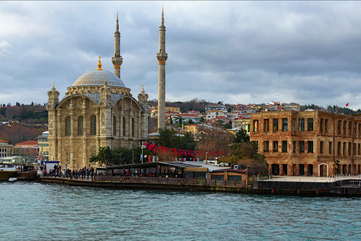 Bosphorus Afternoon Tour Picture