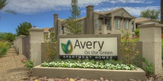 Avery on the Green Photo Gallery 1