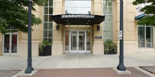 285 Centennial Olympic Park Drive NW Photo Gallery 1