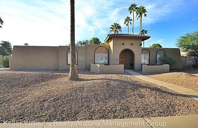 6647 E Sharon Dr - 6647 East Sharon Drive, Phoenix, AZ 85254