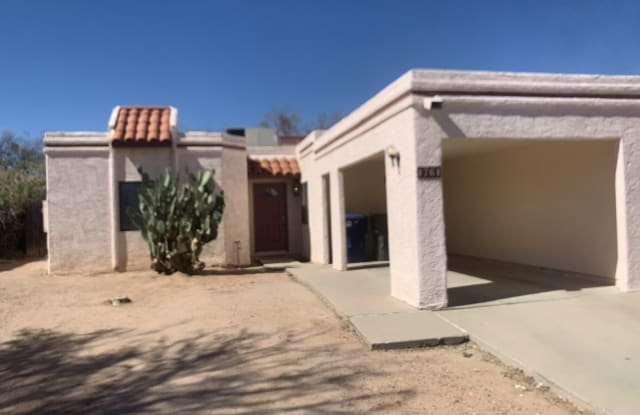 1761 N Frances Boulevard - 1761 North Frances Boulevard, Tucson, AZ 85712
