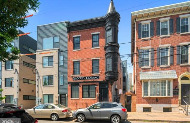 1020 S 2ND STREET - 1020 South 2nd Street, Philadelphia, PA 19147