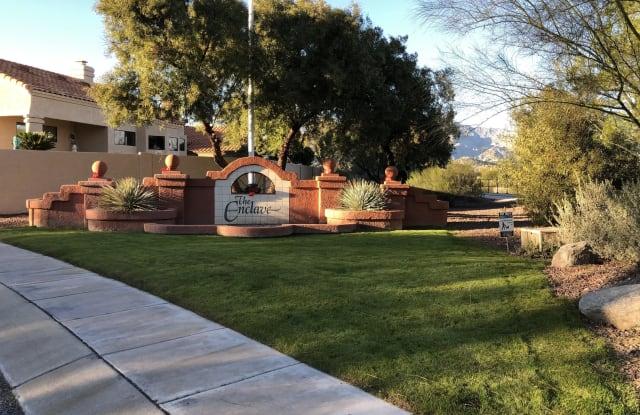 7848 E Marquise Drive - 7848 East Marquise Drive, Tucson, AZ 85715