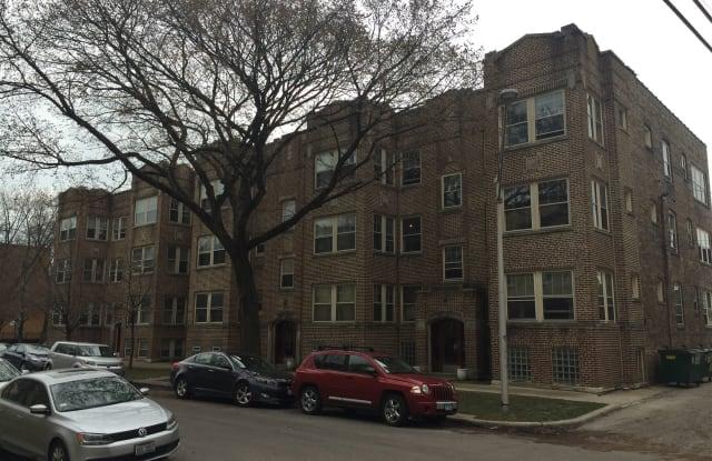 1901 W Argyle St Apt 3 - 1901 West Argyle Street, Chicago, IL 60640