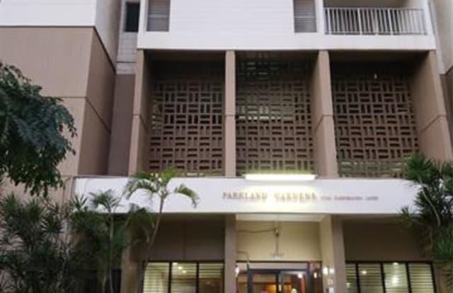 2714 Kahoaloha Lane - 2714 Kahoaloha Lane, Honolulu, HI 96826