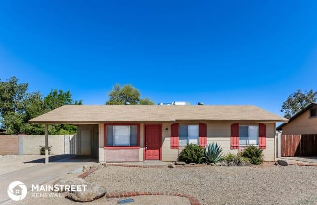 2632 East Libby Street - 2632 East Libby Street, Phoenix, AZ 85032
