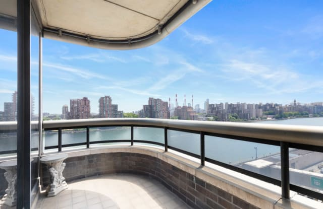 530 East 76th Street - 530 East 76th Street, New York, NY 10021
