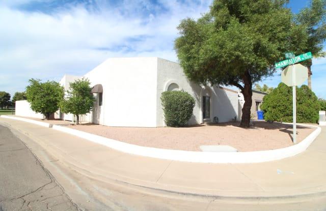 3730 S WILSON STREET - 3730 South Wilson Street, Tempe, AZ 85282