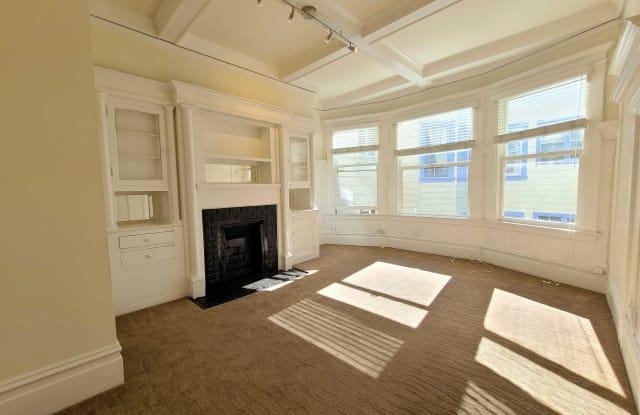 456 South Van Ness Avenue - 456 South Van Ness Avenue, San Francisco, CA 94103