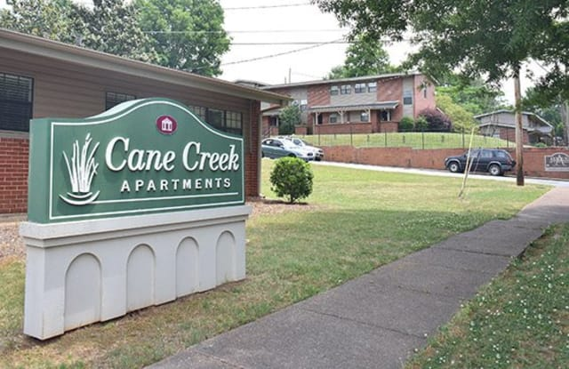 Arbours at Cane Creek - 484 Foxley Rd, Anniston, AL 36205