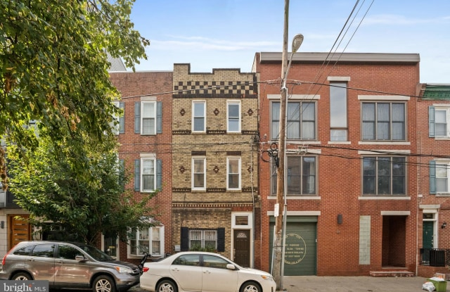 316 MONROE STREET - 316 Monroe Street, Philadelphia, PA 19147