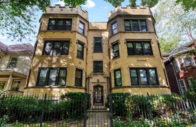 6728 North Bosworth Avenue - 6728 North Bosworth Avenue, Chicago, IL 60626