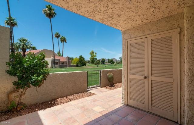 7420 N VIA CAMELLO DEL NORTE -- - 7420 North via Camello Del Norte, Scottsdale, AZ 85258