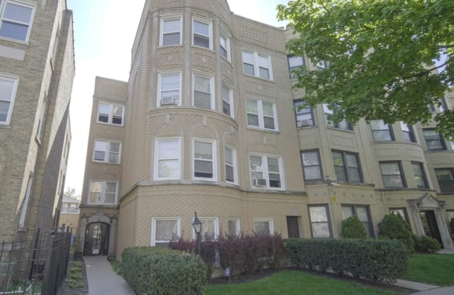 5511 North Campbell Avenue - 5511 North Campbell Avenue, Chicago, IL 60625