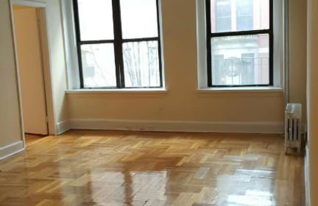 243 West 75th Street - 243 West 75th Street, New York, NY 10023