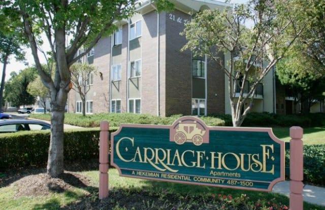 Carriage House - 45 Euclid Ave, Hackensack, NJ 07601