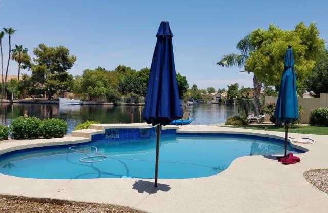 11120 W ASHBROOK Place - 11120 West Ashbrook Place, Avondale, AZ 85392