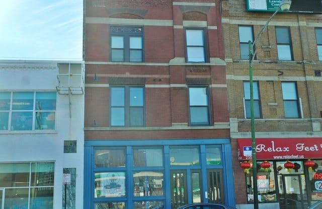 2350 N Clybourn Ave - 2350 North Clybourn Avenue, Chicago, IL 60614