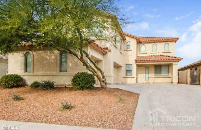 10414 W Odeum Lane - 10414 West Odeum Lane, Phoenix, AZ 85353