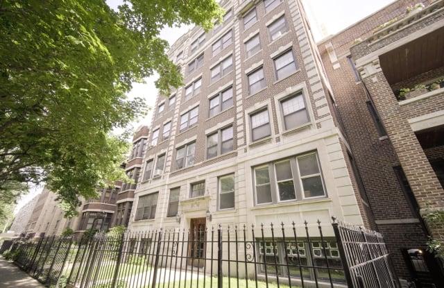 918 West Winona Street - 918 West Winona Street, Chicago, IL 60640